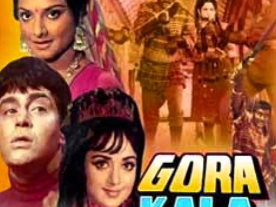 Parda Rukh E Roshan Lyrics - Lata Mangeshkar