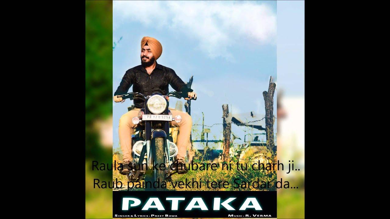Pataka (Title) Lyrics - Preet Bawa
