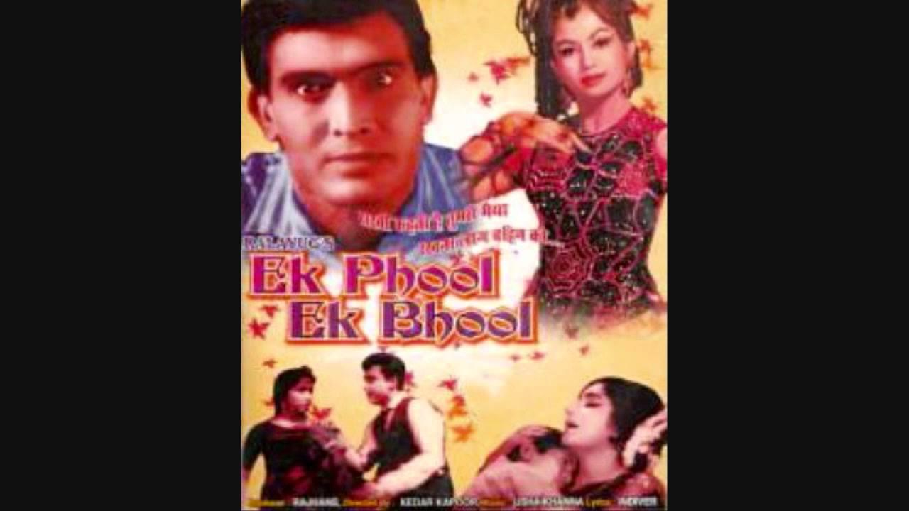 Pee Ke Aur Pyas Badhi Lyrics - Asha Bhosle
