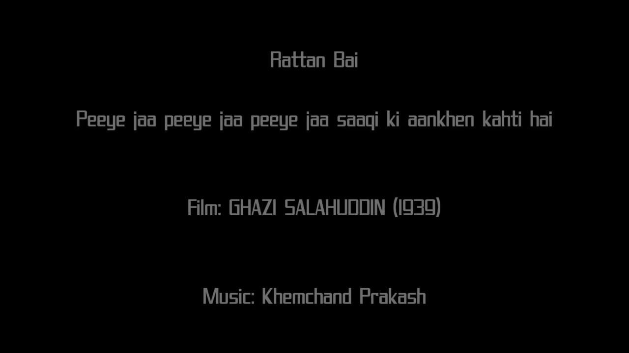 Peeye Jaa Peeye Jaa Lyrics - Ratan Bai