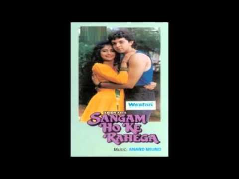 Pii Pii Janam Pii Pii Lyrics - Amit Kumar, Sadhana Sargam