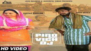 Pind Vich DJ (Title) Lyrics - Arsh Aujla, Deepak Dhillon