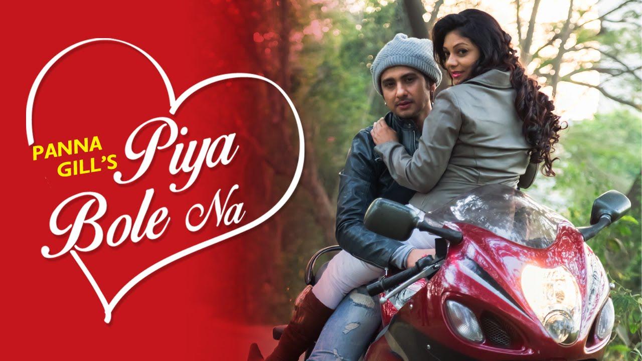 Piya Bole Na (Title) Lyrics - Panna Gill