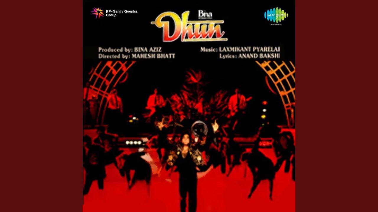 Prem Dhun Lagi Lyrics - Talat Aziz
