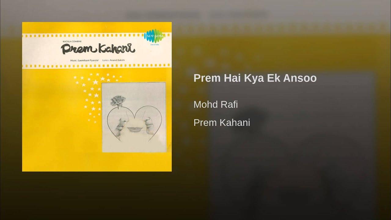 Prem Hai Kya Ek Aansoon Lyrics - Mohammed Rafi