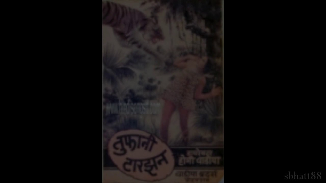 Prem Karat Bann Mein Lyrics - Ahmed Dilawar