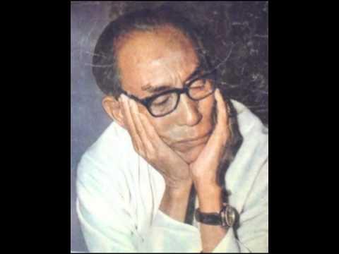 Prem Ki Pyaari Nishaani Lyrics - Sachin Dev Burman