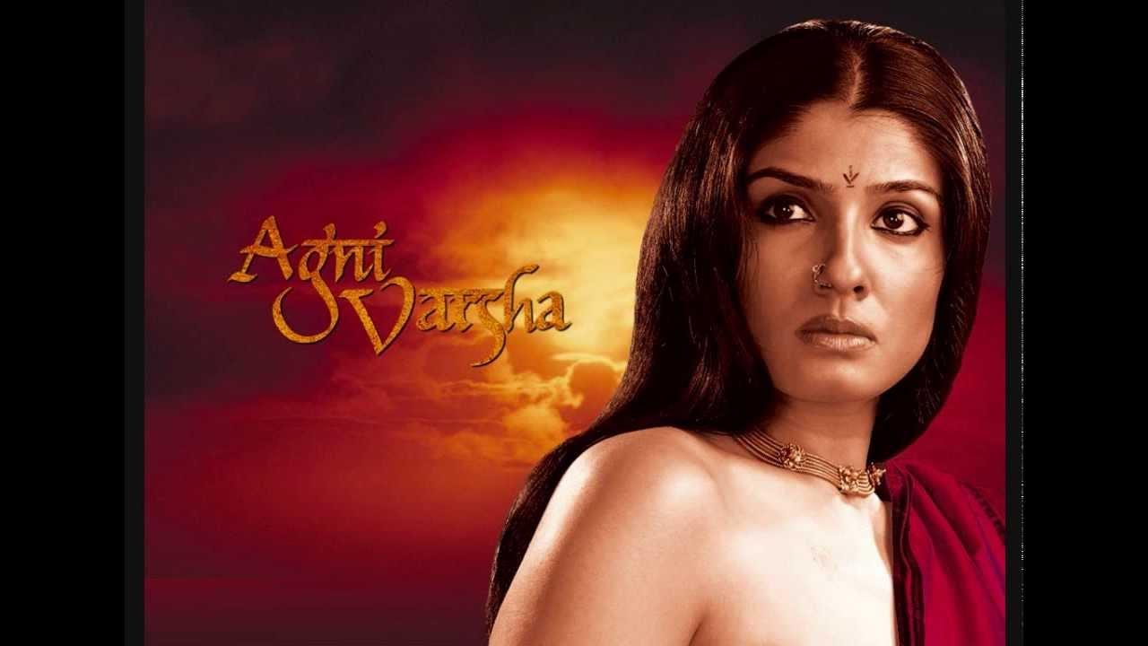 Prem Ki Varsha Lyrics - Alka Yagnik