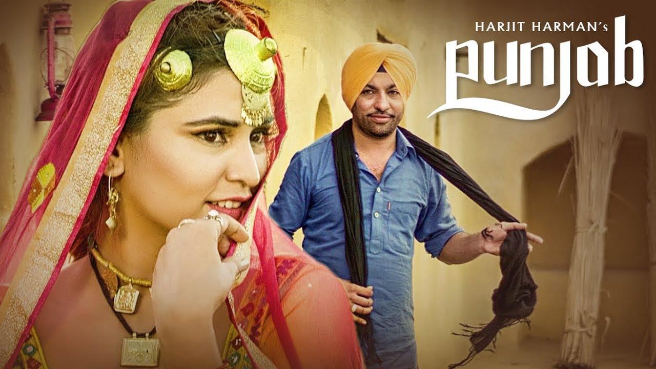 Punjab Lyrics - Harjit Harman