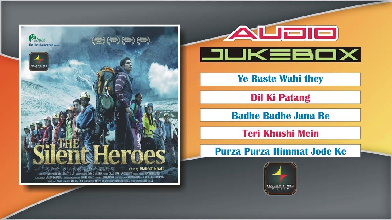 Purza Purza Himmat Jode Ke Lyrics - Nayan Rahul
