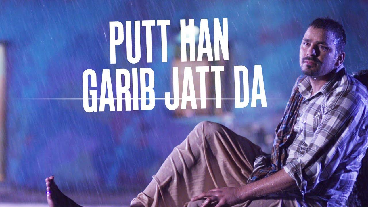 Putt Han Garib Jatt Da Lyrics - Veet Baljit