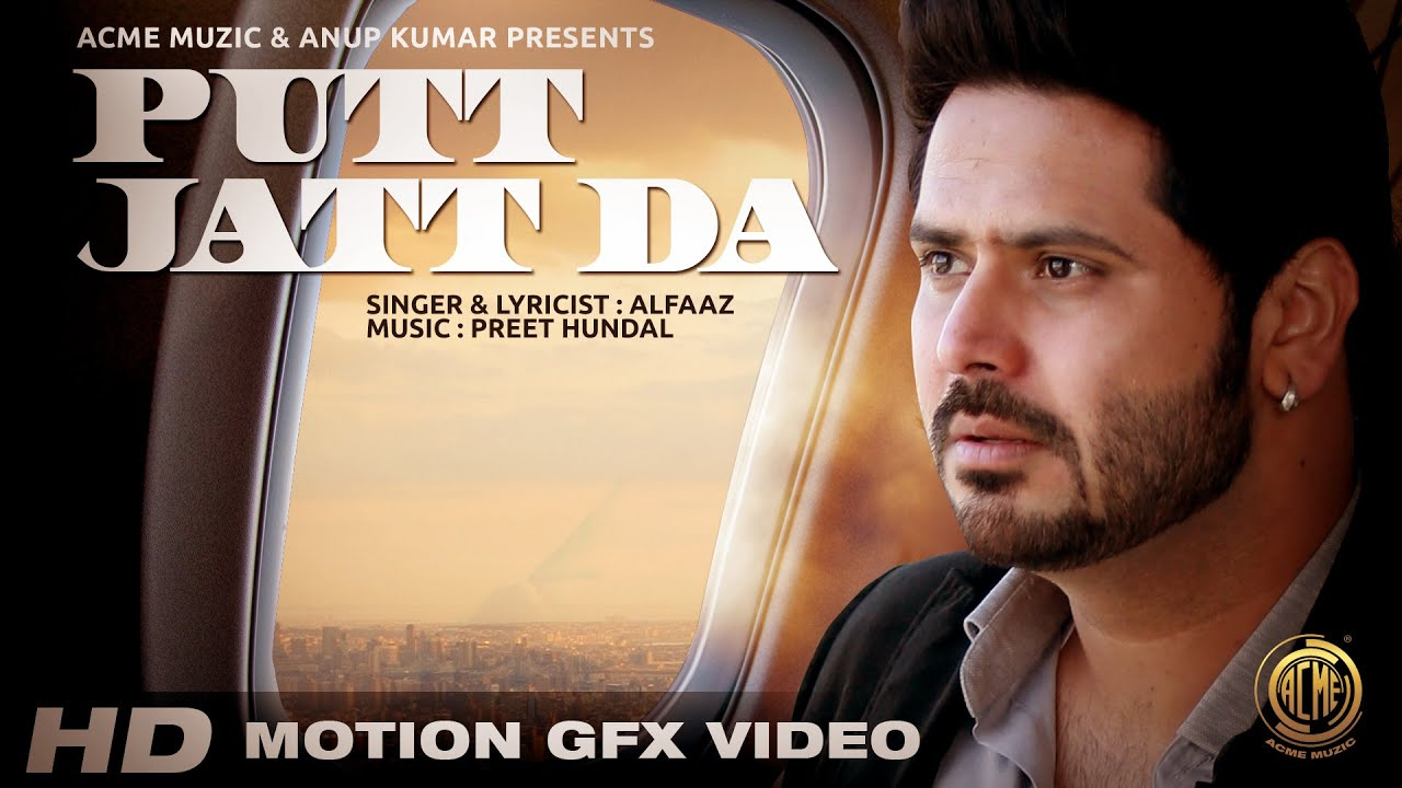 Putt Jatt Da (Title) Lyrics - Alfaaz