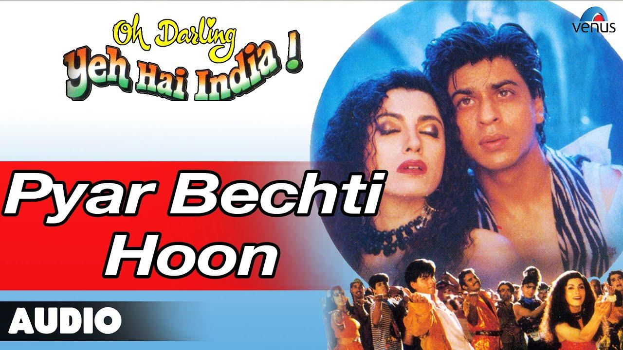 Pyar Bechti Hoon Lyrics - Hema Sardesai