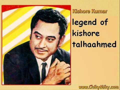 Pyar Ko Chahiye Kya Ek Nazar Lyrics - Kishore Kumar