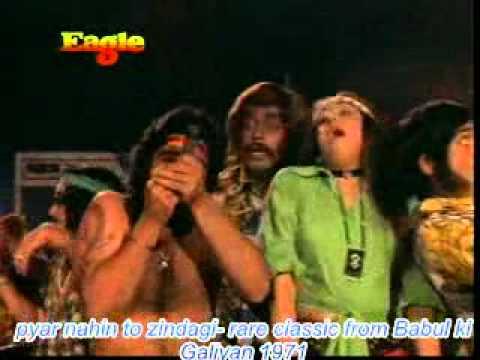 Pyar Nahi To Zindagi Lyrics - Asha Bhosle, Mahendra Kapoor