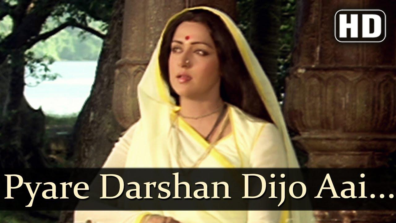 Pyare Darshan Dijo Aye Lyrics - Kanika Banerji
