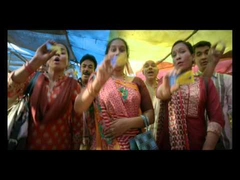 Pyaun Pyaun Chappal And Mug Lyrics