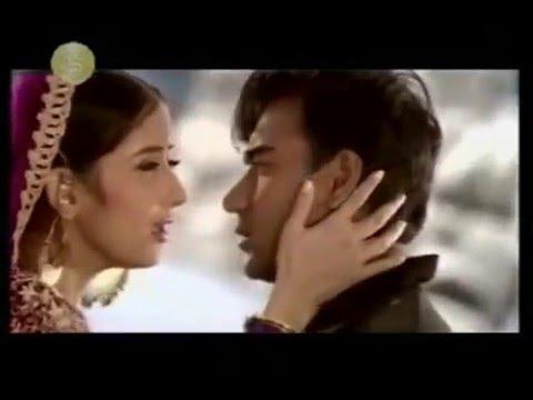 Raanjhanaa Ve Raanjhanaa Lyrics - Alka Yagnik
