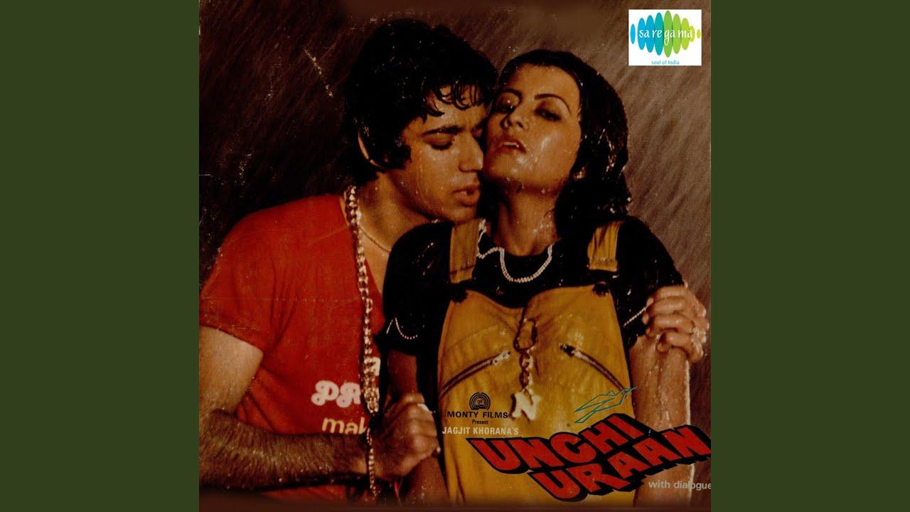Raat Bheegi Jaye Lyrics - Asha Bhosle, Kishore Kumar