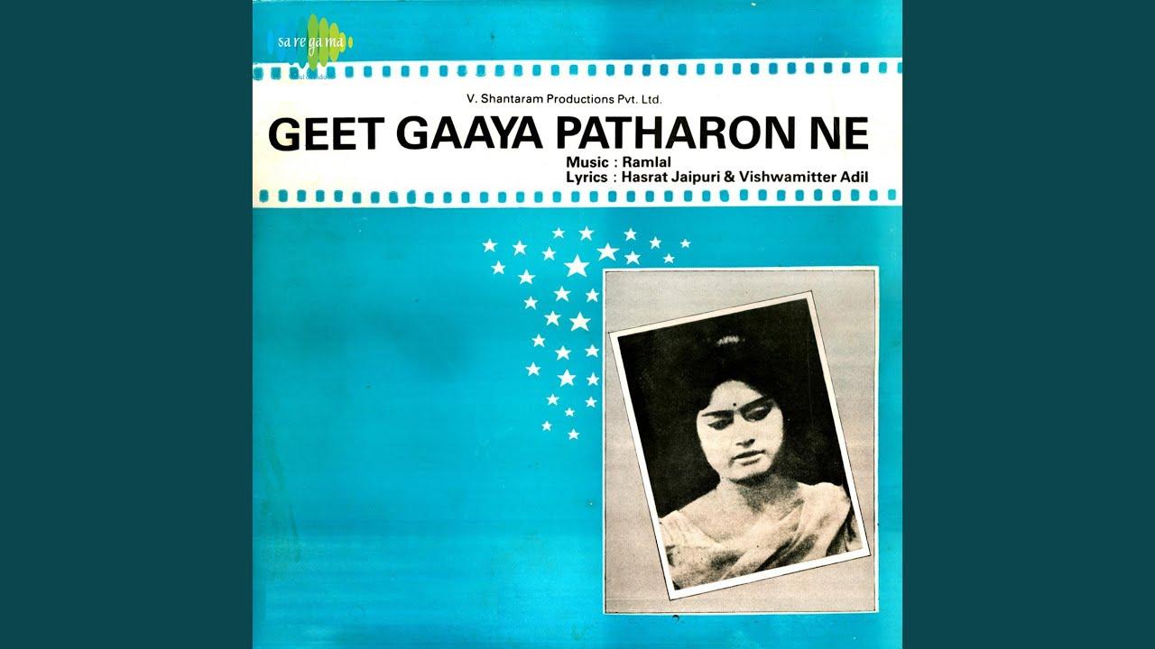 Raat Naujawa Jhumta Sama Lyrics - Asha Bhosle
