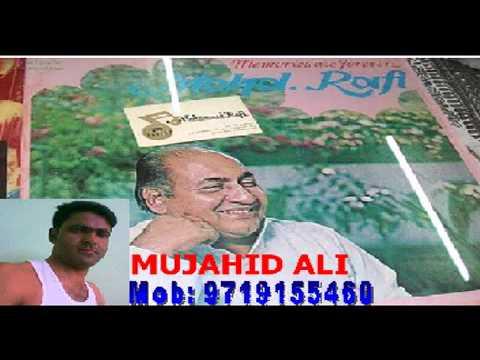 Raat Zulm Ki Kat Jayegi Lyrics - Mohammed Rafi