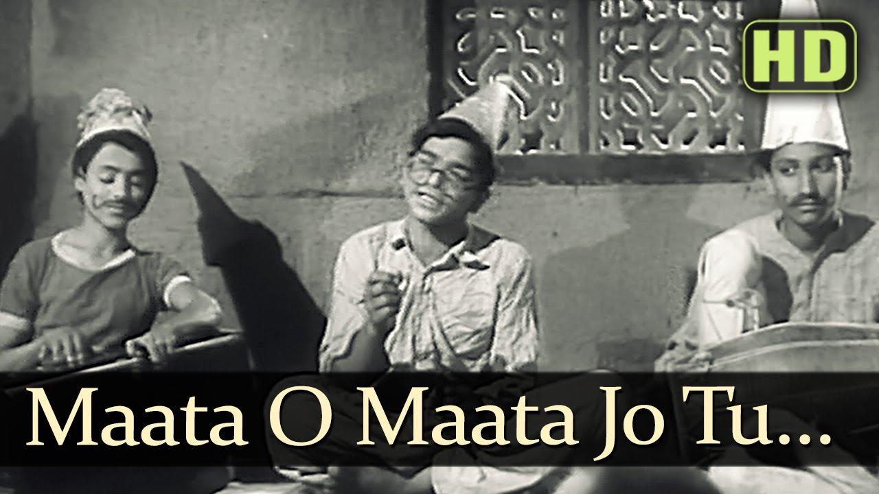 Raghupati Raghav Raja Ram Lyrics - Asha Bhosle, Geeta Ghosh Roy Chowdhuri (Geeta Dutt), Shamshad Begum
