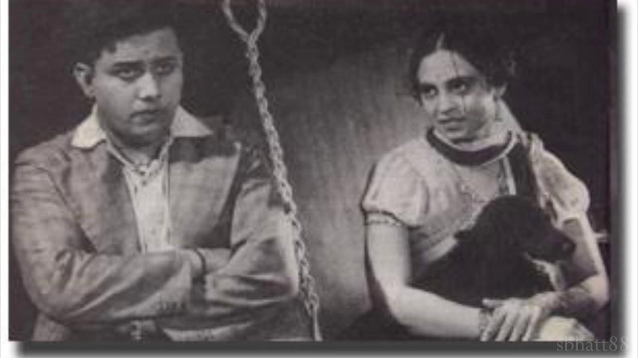 Raja Ji Ke Baag Mein Lyrics - Master Vinayak, Sardari Bai