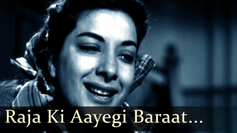 Raja Ki Aayegi Barat Rangili Lyrics - Lata Mangeshkar