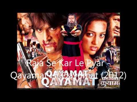 Raja Se Kar Le Pyar Lyrics - Javed Ali, Khushi, Pavni Pandey