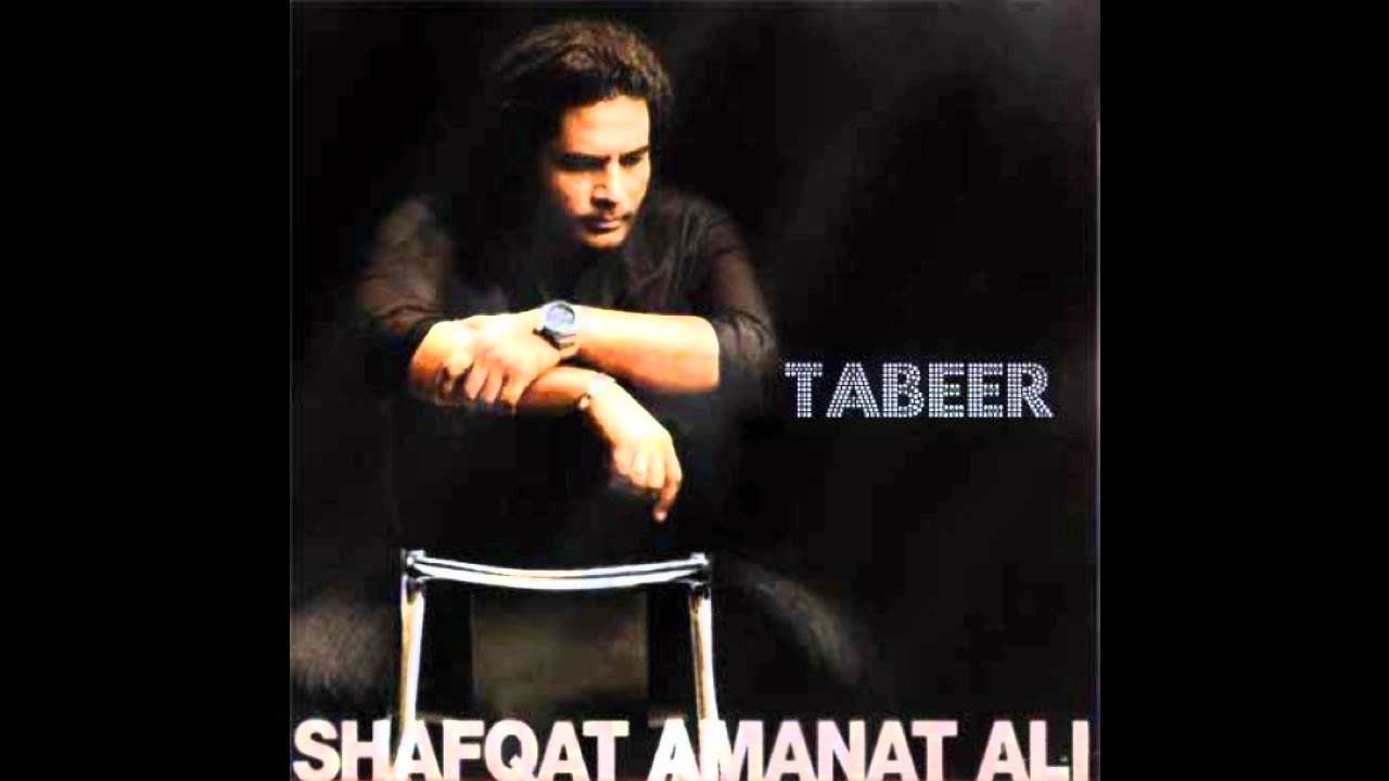 Rang Le Lyrics - Shafqat Amanat Ali Khan