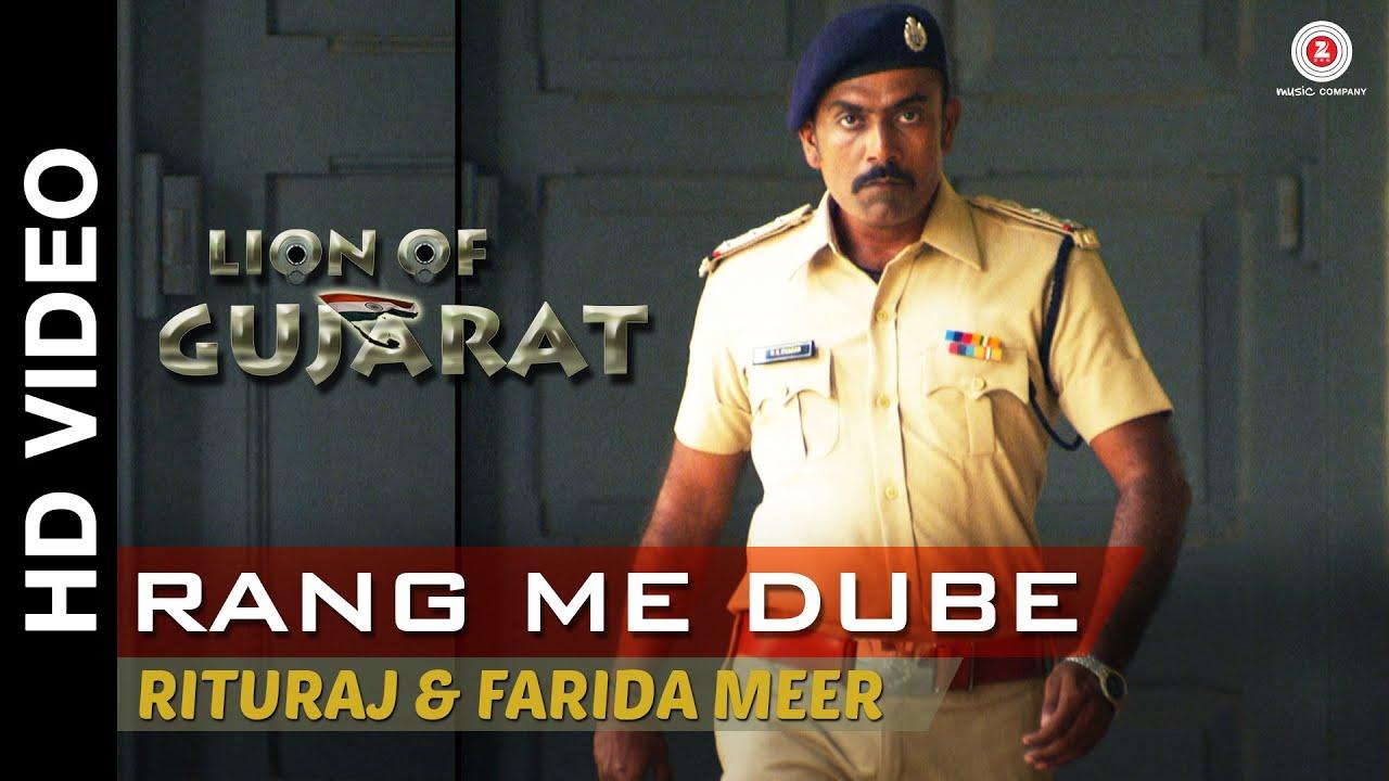 Rang Main Dube Lyrics - Farida Mir, Rituraj