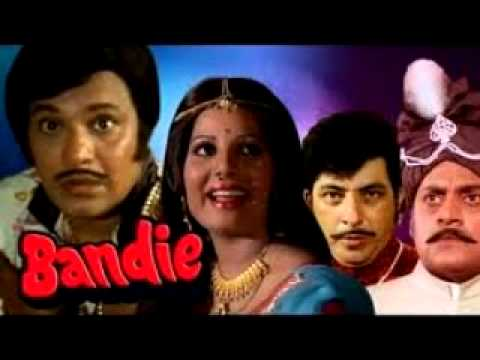 Rangey Na Man Rang Mein Agar Lyrics - Asha Bhosle, Kishore Kumar