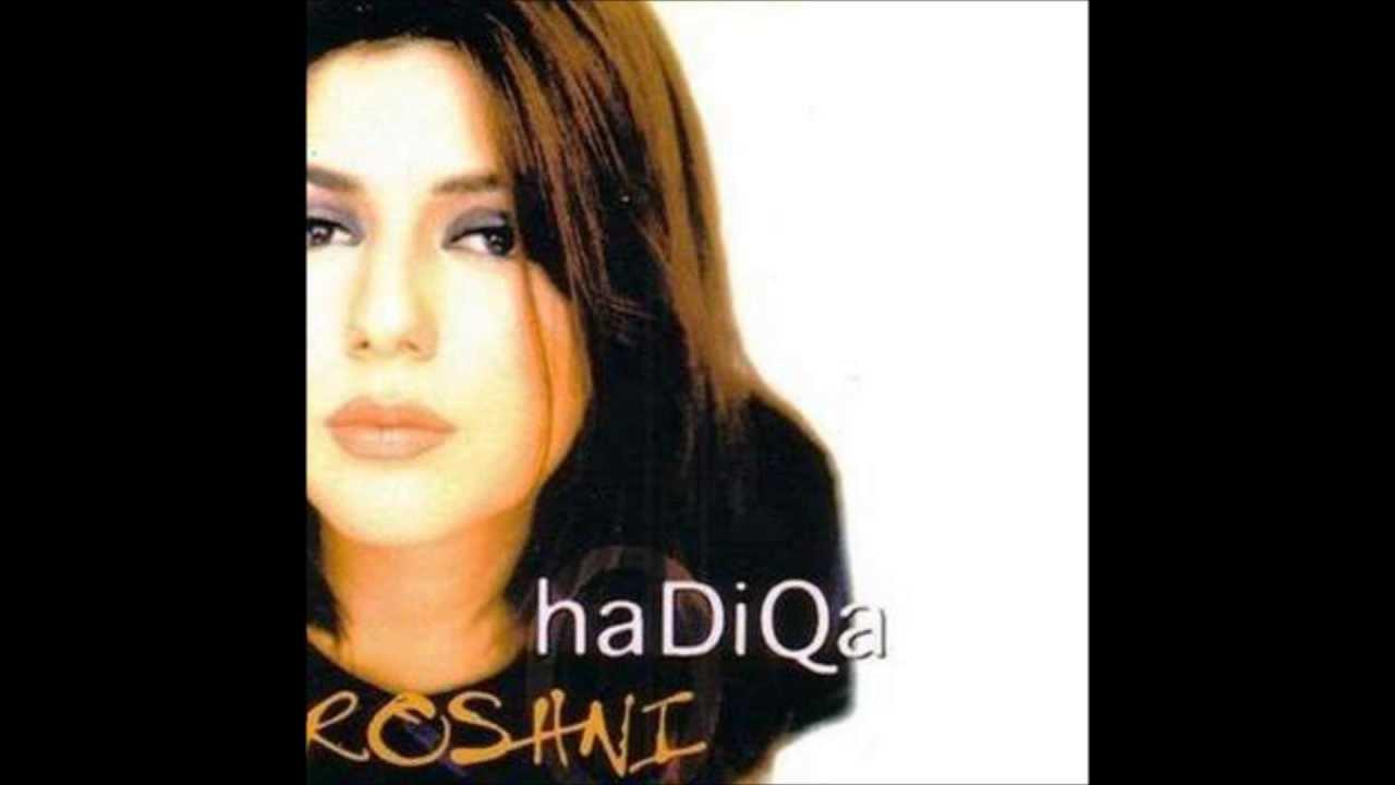 Rasta Bhool Gayee Lyrics - Hadiqa Kiani