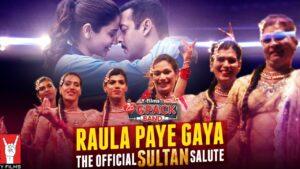 Raula Paye Gaya Lyrics - 6 Pack (Band), Rahat Nusrat Fateh Ali Khan