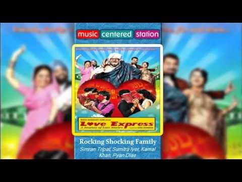 Rocking Shocking Family Lyrics - Kamal Khan, Ryan Dias, Sumitra Iyer