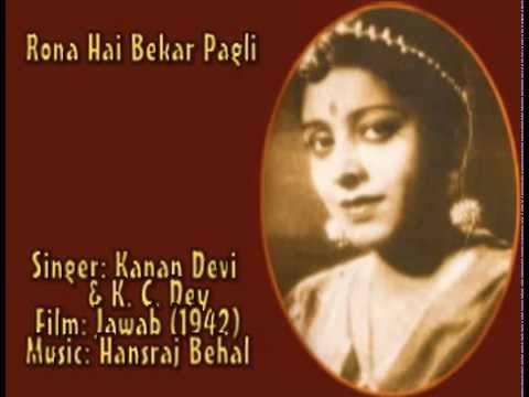 Rona Hain Bekaar Pagli Lyrics - Asit Baran