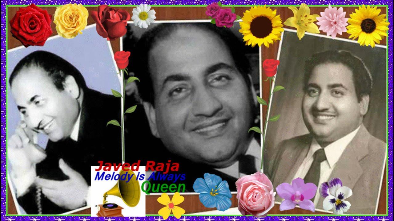 Roye Dharti Aur Aakash Lyrics - Mohammed Rafi