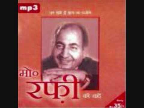 Rukh Se Parda To Hata Lyrics - Mohammed Rafi
