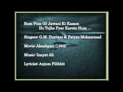 Rum Pum Pum Pum Lyrics - Faiyaz Mohammed, G. M. Durrani