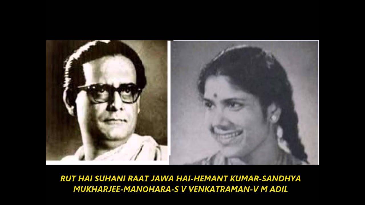 Rut Hai Suhani Raat Jawa Hai Lyrics - Hemant Kumar