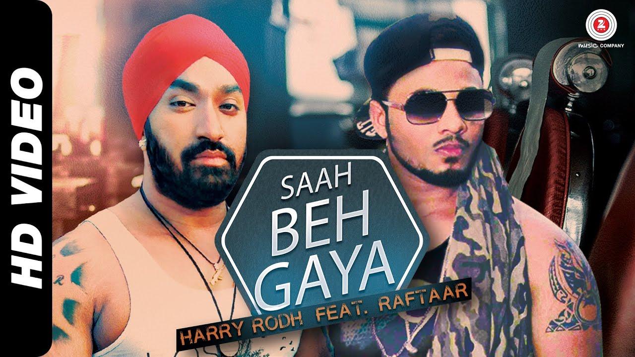Saah Beh Gaya (Title) Lyrics - Harry Rodh, Raftaar