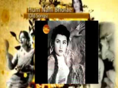 Saajna More Saajna Lyrics - Noor Jehan