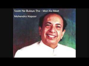 Saaki Ne Bulaya Tha Lyrics - Mahendra Kapoor