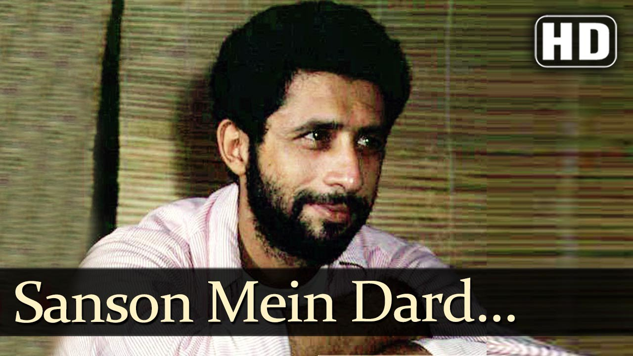 Saanson Mein Dard Lyrics - Madhuri Purandare