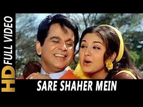 Saare Shaher Mei Aap Sa Lyrics - Asha Bhosle, Mohammed Rafi