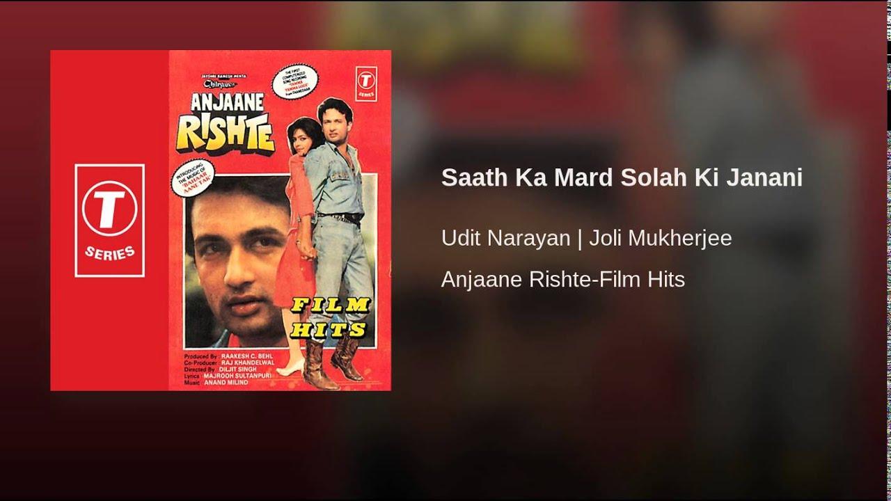 Saath Ka Mard Sola Ki Janani Lyrics - Jolly Mukherjee, Udit Narayan