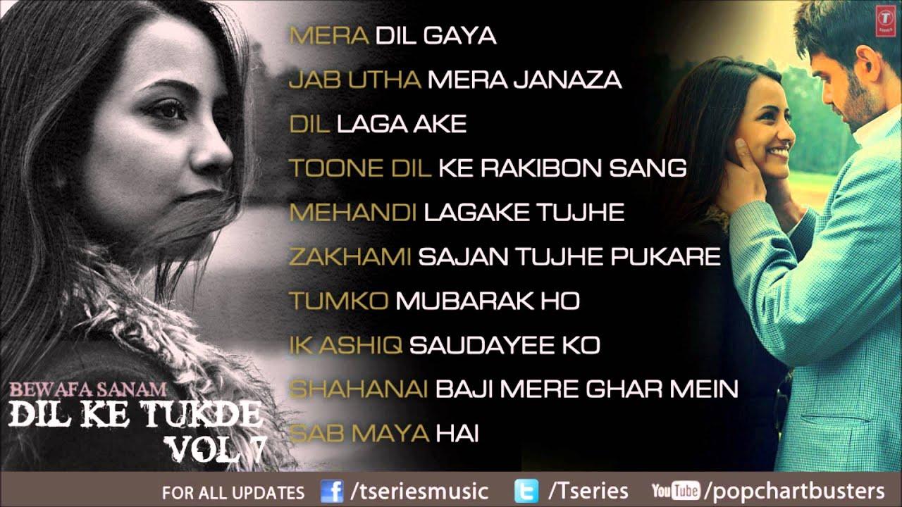 Sab Maya Hai Lyrics - Sonu Nigam