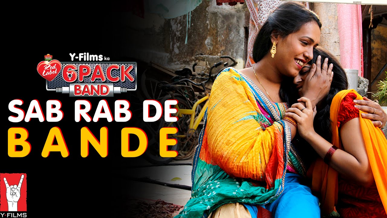 Sab Rab De Bande Lyrics - Sonu Nigam