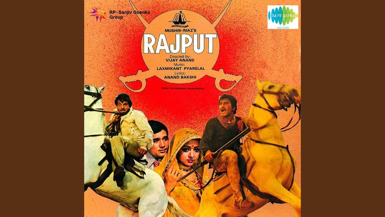 Sabne Desh Ka Naam Liya Lyrics - Hemlata (Lata Bhatt), Mahendra Kapoor, Manhar Udhas
