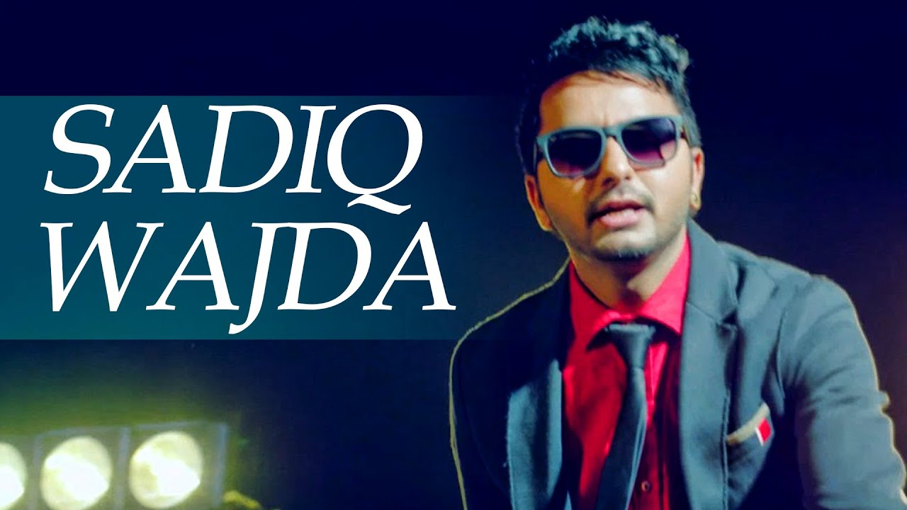 Sadiq Wajda (Title) Lyrics - Raj Ranjodh